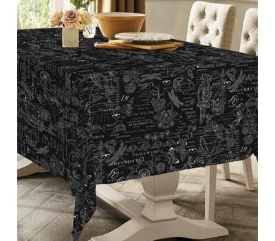 Скатерть (Версаль чёрный) 150*150