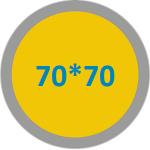 Наволочки 70*70